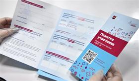 В России вводят «иммунные паспорта». Главное