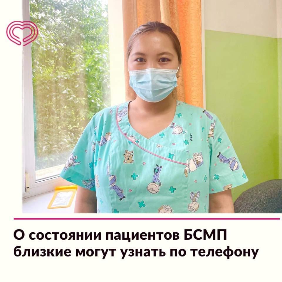 На помощь приходят врачи-стажеры